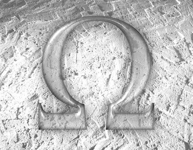 The Omega Course Godisnowhere